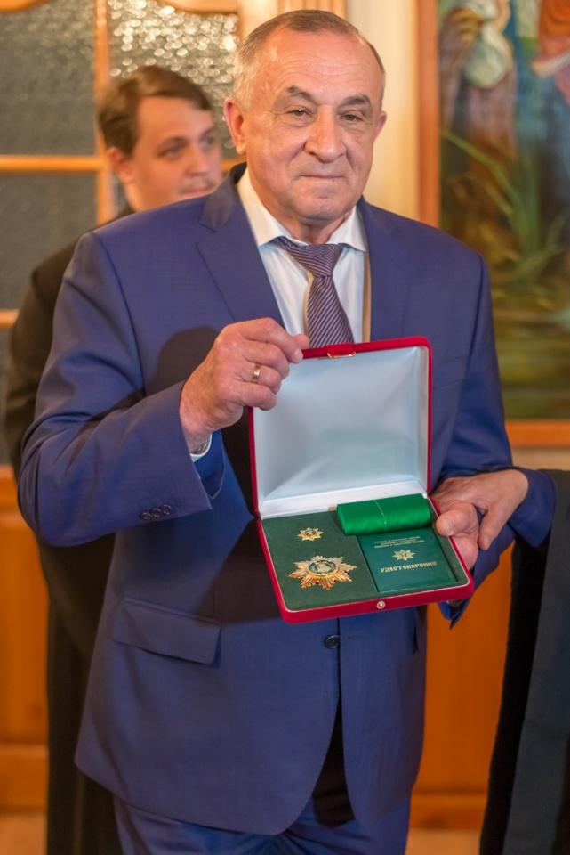 Поздравление для главы удмуртской республики